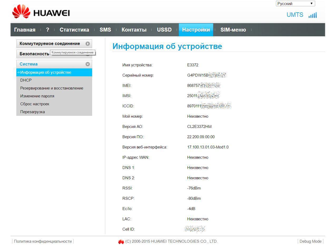 huawei hilink mikrotik router Как подружить routeros с 4g модемом hilink  того, что модем «megafon  m100-4» (он же huawei e3272) приобрести уже невозможно,.