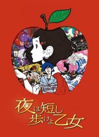 anime romance comedy fantasy terbaik