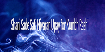 Shani Sade Sati Nivaran Upay for Meen Rashi or Moon Sign Aquarius