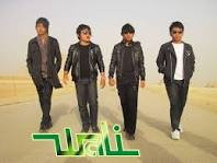 Download Lagu Wali Band - Doain Ya Penonton