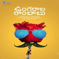 Ungarala Rambabu  Songs Free Download,  Sunil Ungarala Rambabu  Songs, Ungarala Rambabu  2017 Mp3 Songs, Ungarala Rambabu  Audio Songs 2017, Ungarala Rambabu  movie songs Download
