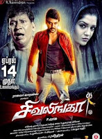 http://www.hindidubbedmovies.in/2017/12/shivalinga-2017-watch-or-download-full.html