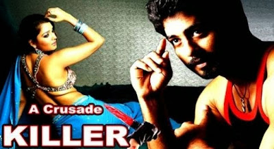 Poster Of A Crusade Killer (2006) Full Movie Hindi Dubbed Free Download Watch Online At worldfree4u.com
