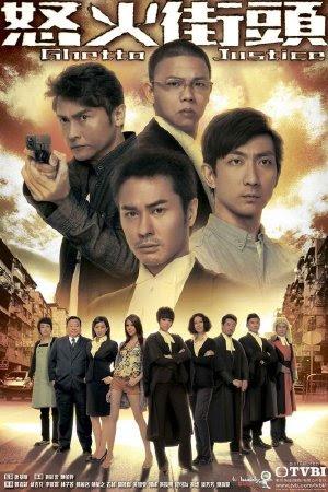 Xem Phim Tòa Án Lương Tâm 2011