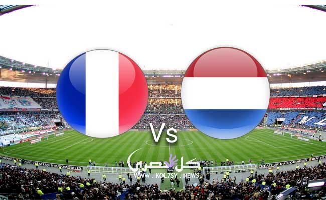 مشاهدة مباراة فرنسا وهولندا