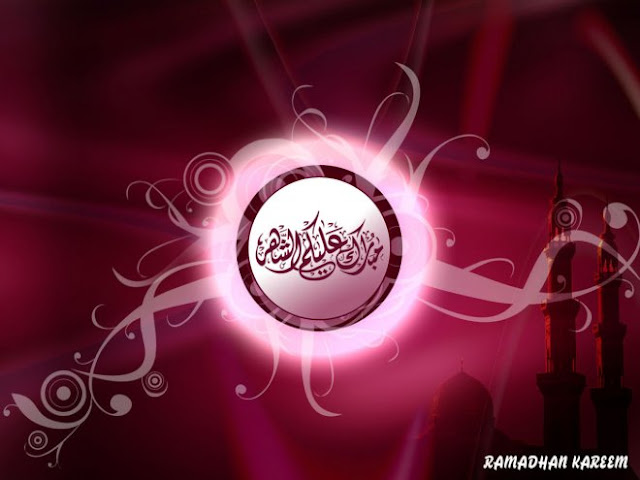 Ramadan Mubarak Wallpapers