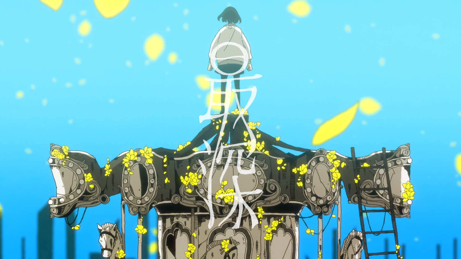 ACCAMER - 最深 [2021.04.17+MP3+RAR]