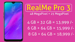 RealMe Pro 3 leaked! Specification, Release Date, Price