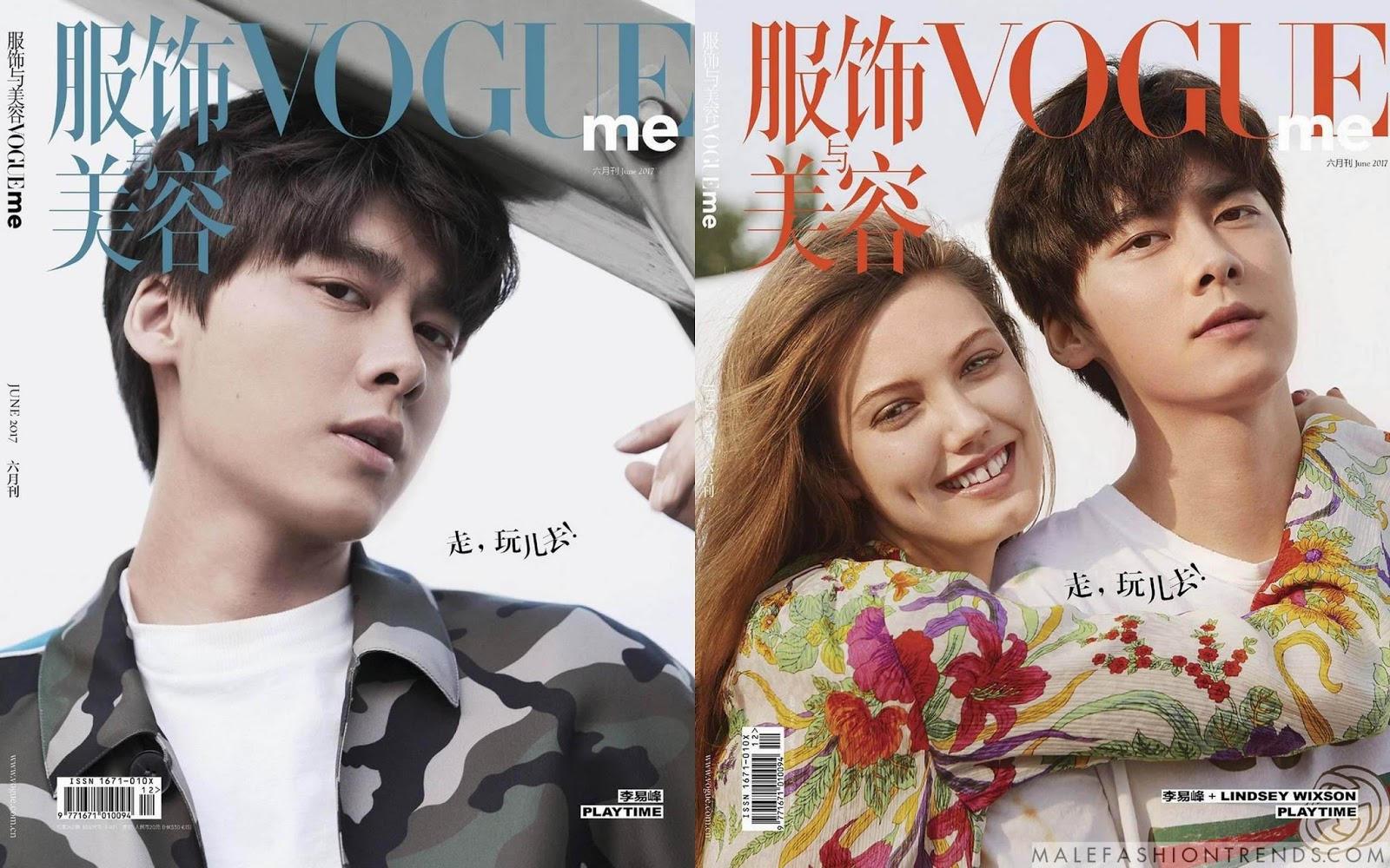 Li Yi Feng para Vogue China Me Junio 2017