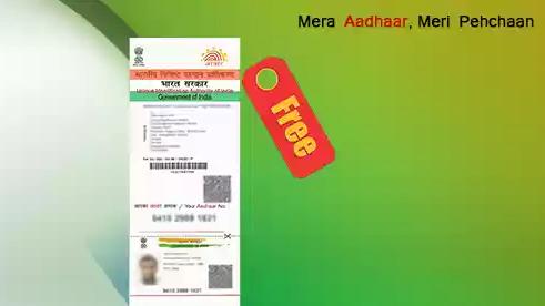 online / offline aadhar card update kaise kare.