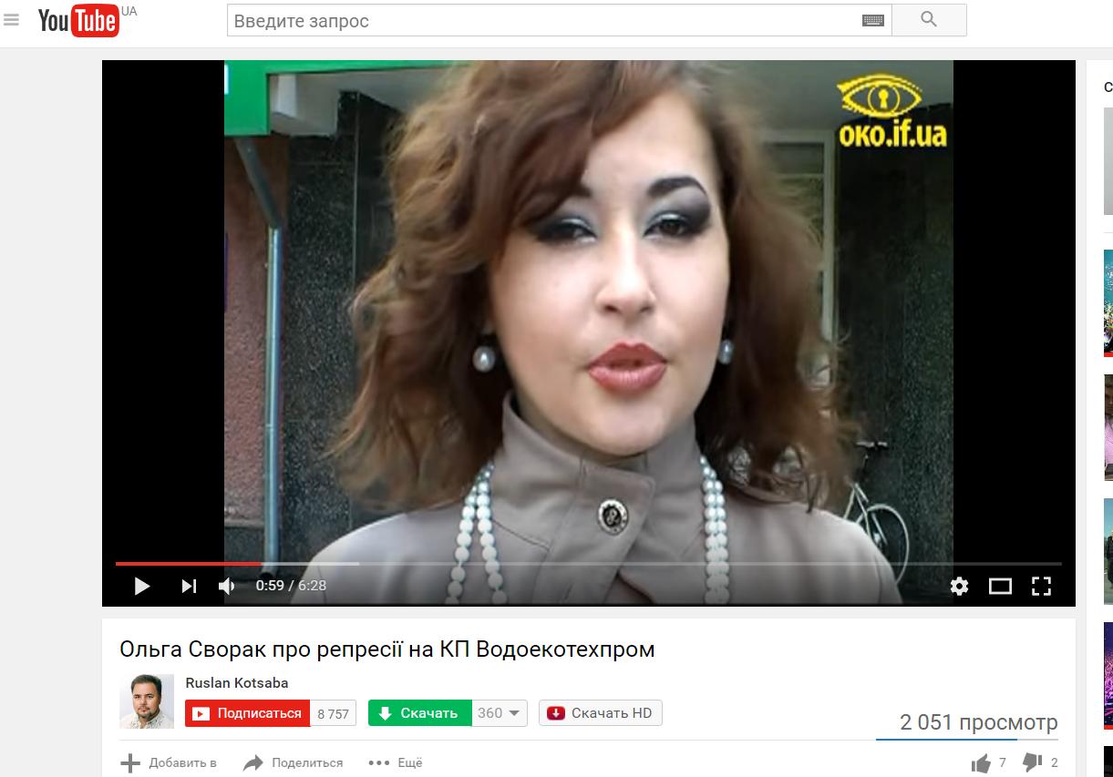 Боевики передали украинской стороне 2-х пленных женщин