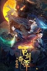 The Demon Ji Qi Tan (2020)