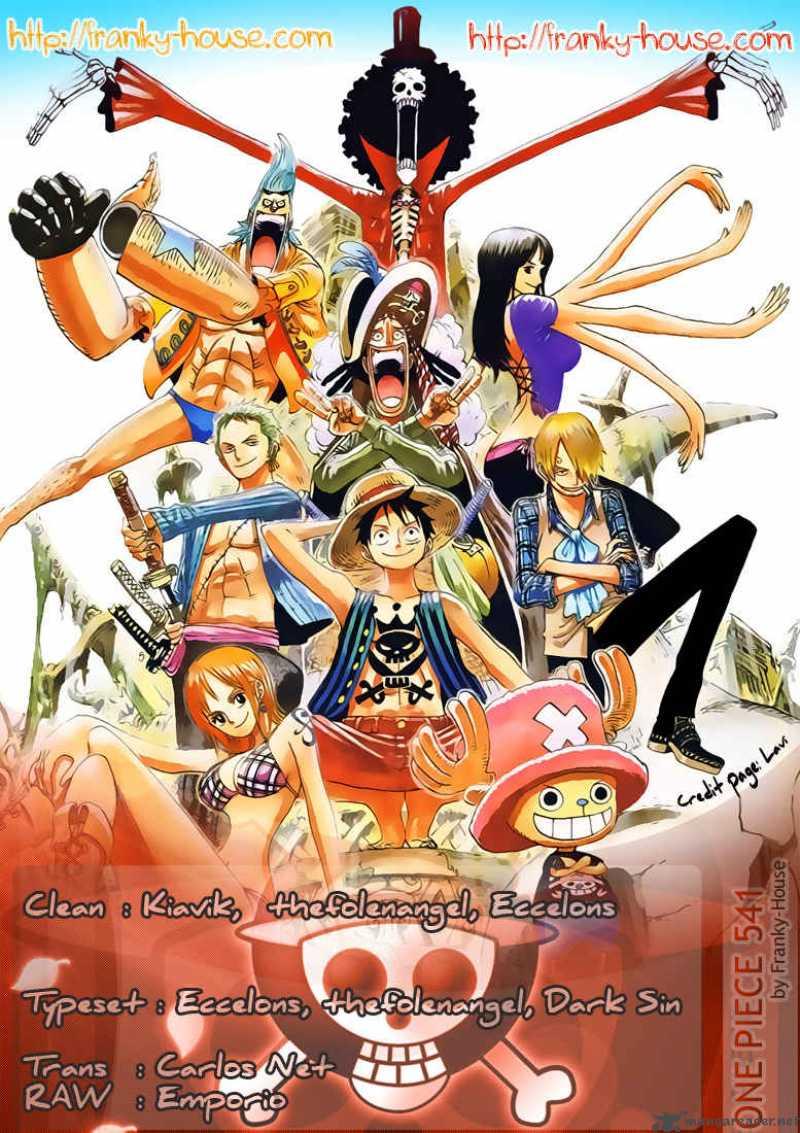 One Piece 541