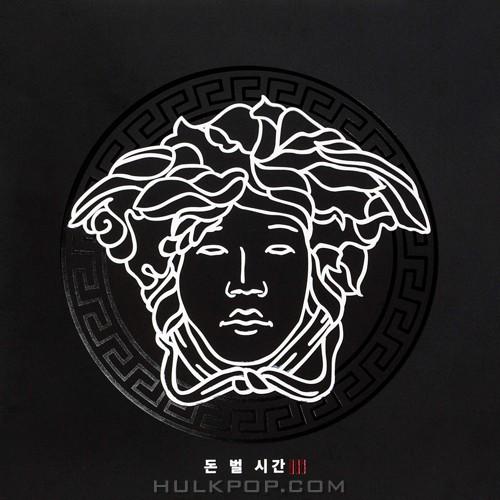 CHANGMO – Dbsg 3 – EP (FLAC + ITUNES MATCH AAC M4A)