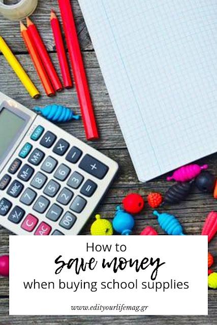 Πώς να εξοικονομήσεις χρήματα από τη φετινή λίστα των σχολικών