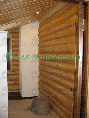 Кошмар конопатчика. Внутренняя конопатка сруба дома ручной рубки с большими щелями.