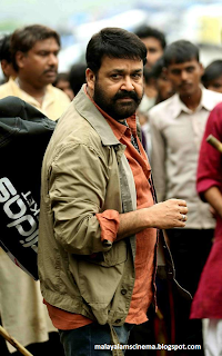 case against Mohanlal