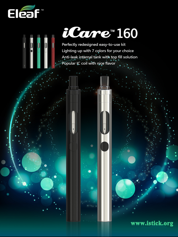 Something about Eleaf iCare 160 you should to know