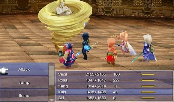 Final-Fantasy-IV-PC-Screenshot-2