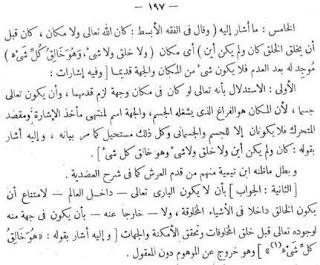aqidah Imam Abu Hanifah madzhab