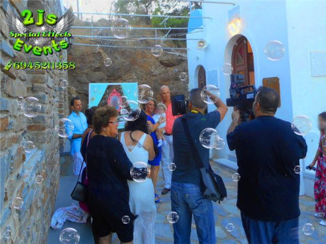 ΣΥΡΟΣ ΜΠΟΥΡΜΠΟΥΛΗΘΡΕΣ ΒΑΠΤΙΣΗ SYROS2JS EVENTS