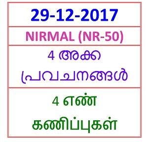 29-12-2017 4 nos Predictions NIRMAL (NR-50)