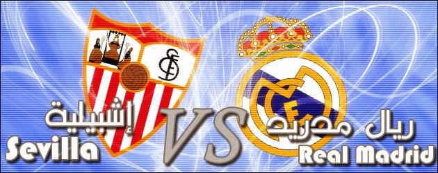 مشاهدة مباراة إشبيلية وريال مدريد 26-3-2014 بث مباشر علي بي أن سبورت مجانا Sevilla vs Real Madrid