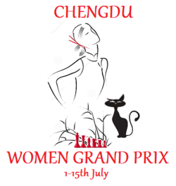 Le Grand Prix Féminin d'échecs de Chengdu en Chine - Photo © site officiel