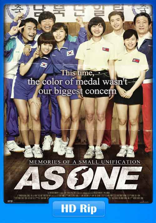 As One 2012 Poster