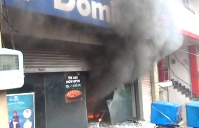 Fire at Restaurant Domino Pizza in Faridabad, Restaurant Burned