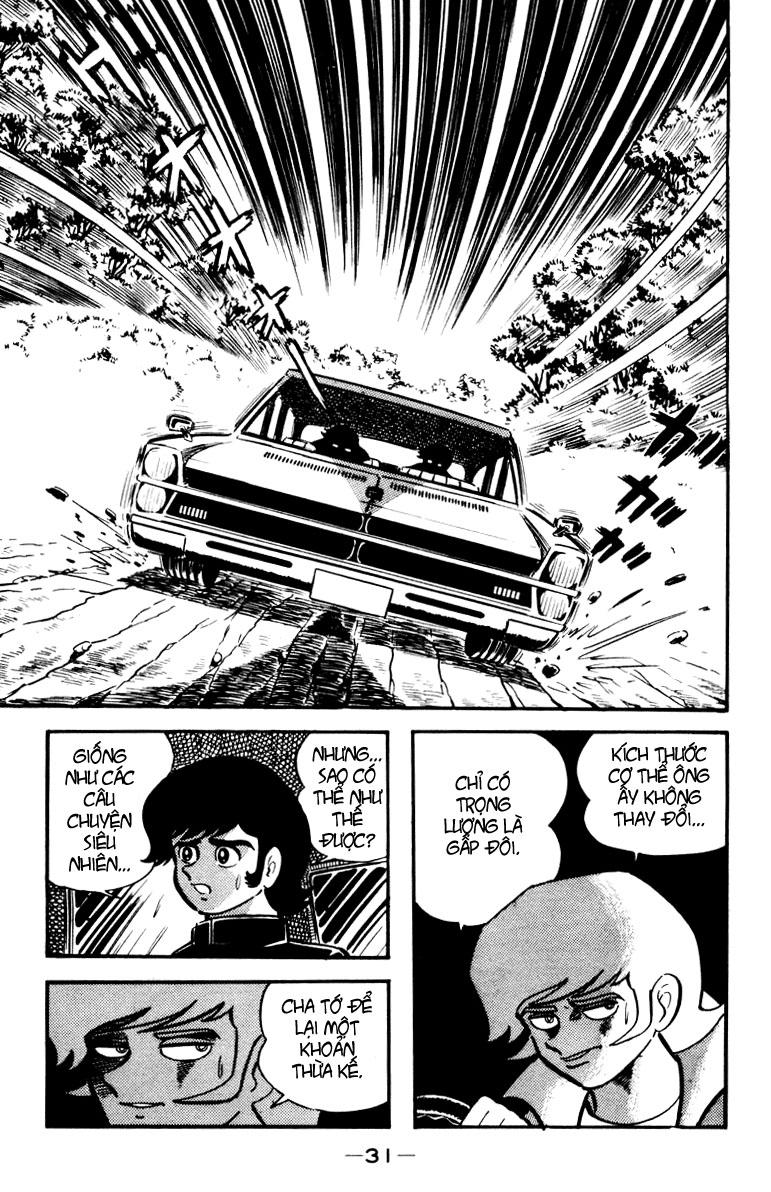 DevilMan chapter 1.2 trang 25