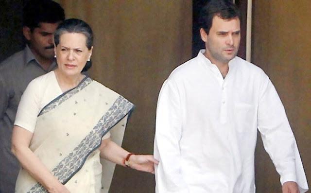 जल्द ही कांग्रेस प्रेसिडेंट बन सकते हैं राहुल