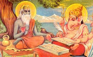 Guru Poornima 2016 Date