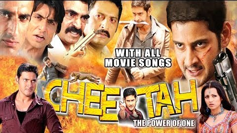 Cheetah The Power Of One 2013 Hindi Dubbed HDRip 700mb