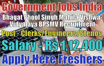 BPSMV Recruitment 2019