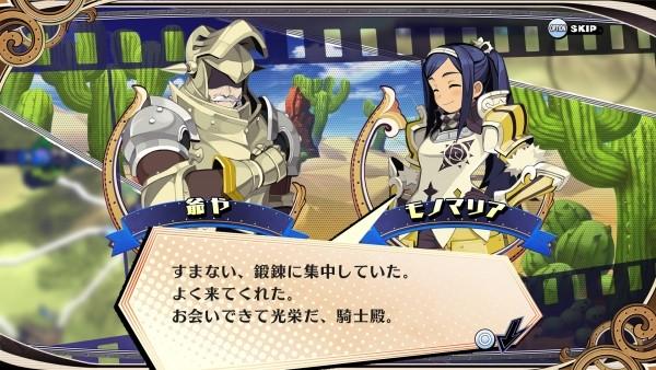 الكشف عن المزيد من تفاصيل لعبة Anata no Shikihime Kyōdōtan و إستعراض بالصور