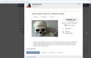 Несколько слов о бедности укронацистов: ШОК! (видео)
