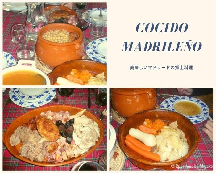 マドリードの名物料理のコシードを家庭で食べる様子