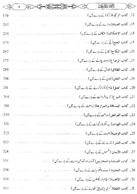 Muhammad Rafeeq Chaudhry