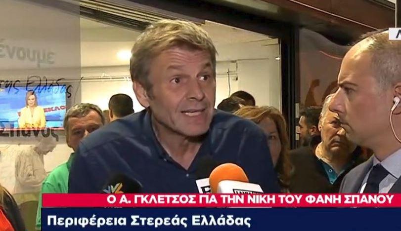 Απόστολος Γλέτσος: Η επιλογή Μητσοτάκη είναι ξανά η Ελλάδα στα βράχια (video)