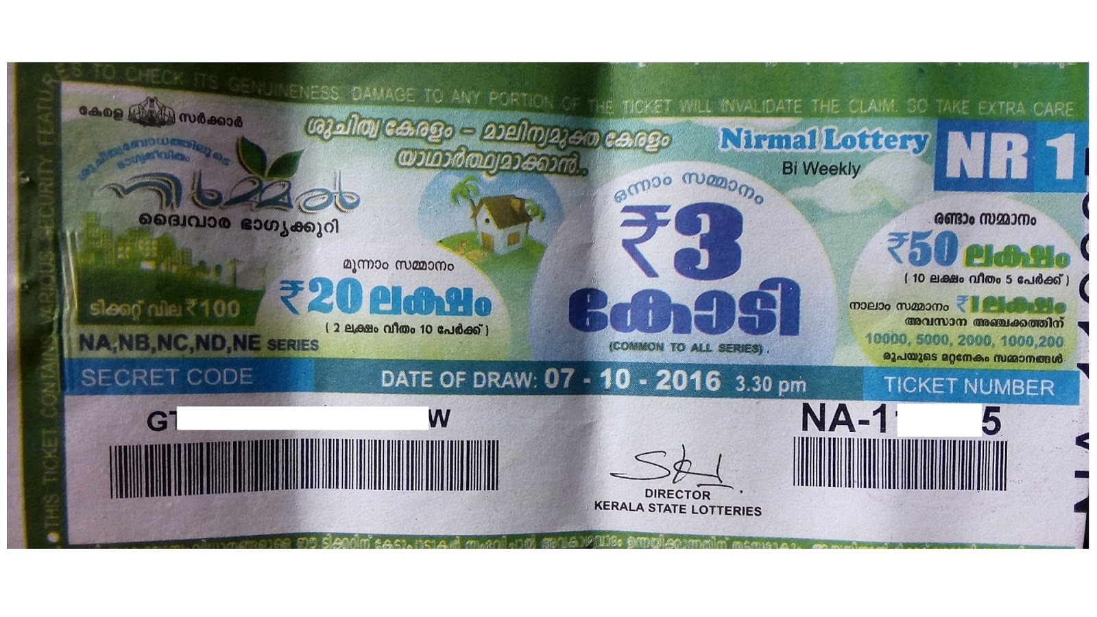 NEW 3 CRORE NIRMAL LOTTERY DETAILS