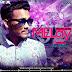 Melay Jaire (Remix 2018) DJ UZZAL