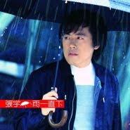 Phil Chang (Zhang Yu 张宇) - Yu Yi Zhi Xia (雨一直下)