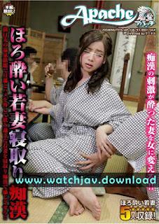 JAV Online Watch Streaming Tipsy Wife AP-146
