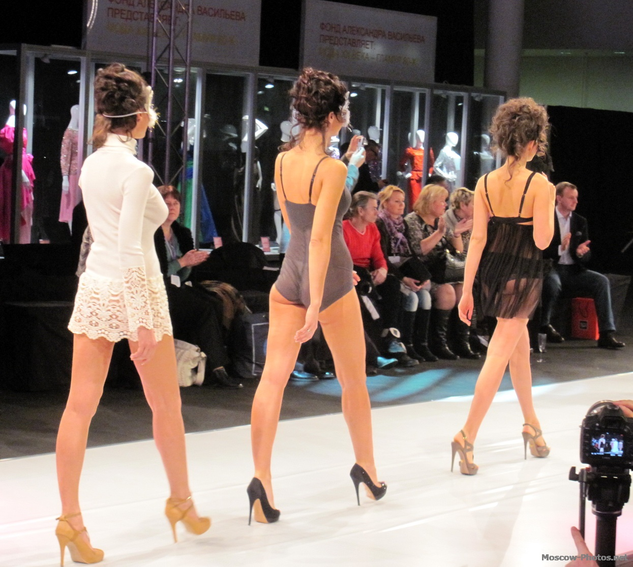 Lingerie Fashion Show at Collection Premiere Moscow