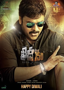 Chiranjeevi, Kajal Agraval movie is 4th list in Telugu 100 Crore Club Movies List in 2017. Khaidi No. 150 Is Fastest 100 Crore Box Office Records