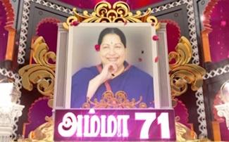Amma 71 | Birthday Special Show | 24th Feb 2019 | Jaya Tv