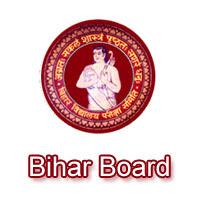 Bihar Board Intermediate Scrutiny Form