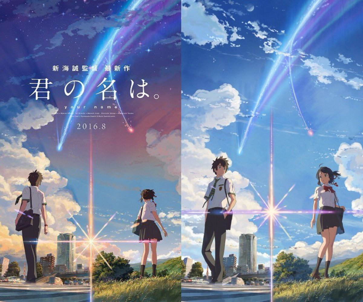 Anime Movie Review Your Name 2016