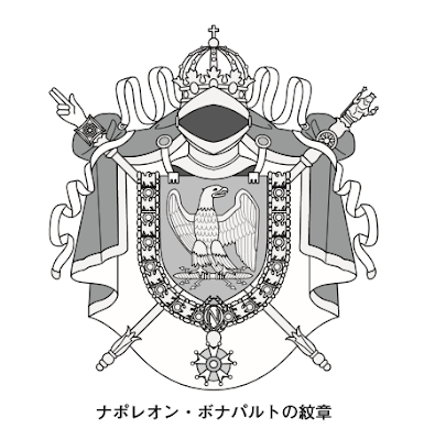 紋章_王家3